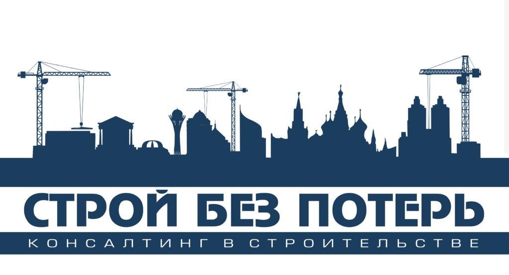 автомобильная промышленность, ихлас, холдинг ихлас, ош, автосборочный завод, автозавод, кыргыз унаа курулуш, зеленая энергетика, консалтинг, консалтинговая компания, стройбезпотерь, машиностроение, президент кыргызстана, кыргызстан, сооронбай, жээнбеков, сооронбай жээнбеков, экологичность проекта, эксперты, эксперты по строительству, консалтинг в строительстве, строительный консалтинг